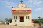 Konalam Church